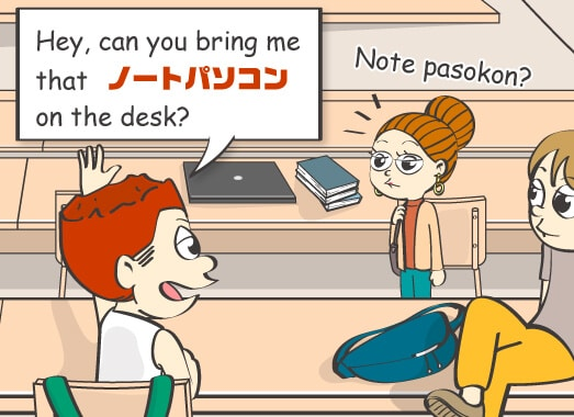 Hey, can you bring me that ノートパソコン on the desk?