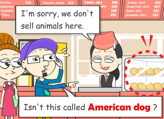 I'm sorry, we don't sell animals here.