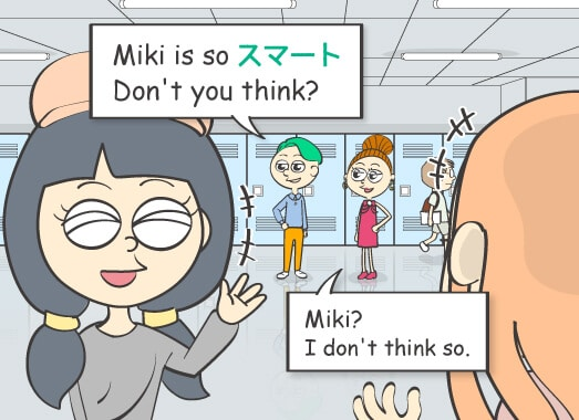 Miki is so スマート. Don't you think?